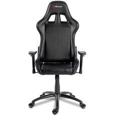 Verona Deluxe Gaming Chair - Black