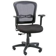 Paragon Mesh Back Height Adjustable Manager