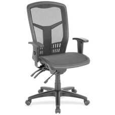 Lorell Mesh Swivel Executive Chair with Adjustable Arms - Black