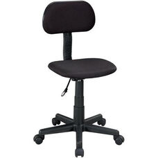 Black Height Adjustable Economy Office Chair with Molded Foam Seat