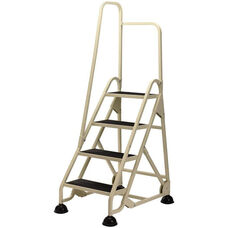 Stop Step 4 Step Ladder with Left Handrail - Beige