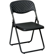 Work Smart Folding Chair with Ventilated Plastic Seat and Back - Set of 4 - Black with Black Frame