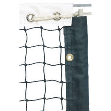 2.8mm Tournament Tennis Net