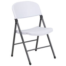 HERCULES Series 330 lb. Capacity Granite White Plastic Folding Chair with Charcoal Frame