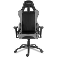 Verona Deluxe Gaming Chair - Grey