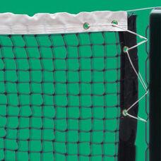 MacGregor® Varsity 300 Tennis Net