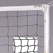 Pro Power 2 Vinyl Headband Volleyball Net