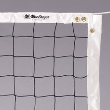 Master Knotless Nylon Volleyball Net