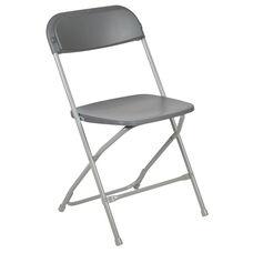 HERCULES Series 650 lb. Capacity Premium Grey Plastic Folding Chair