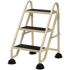 Stop Step 3 Step Ladder - Beige