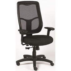 Apollo High Back 26'' W x 20'' D x 40'' H Adjustable Height with Ratchet Back - Black
