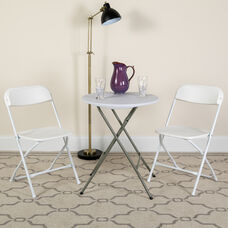 HERCULES Series White Plastic Folding Chairs | Set of 2 Lightweight Folding Chairs